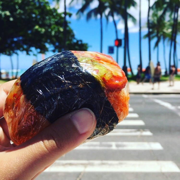 Local Pidgin Words You Need to Know When Visiting Hawaii Musubi