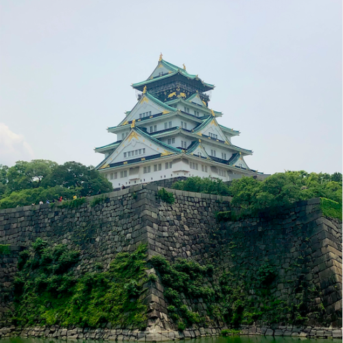 Things to Do in Osaka Opener